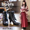 (10%OFFSALE)ブーツ 袴 ブーツ ショート 「卒業式の袴ブーツ」S/M/L/LL/3L 小さいサイズから大きいサイズまで…