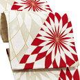 振袖帯「赤、銀スパイラル菊」日本製西陣織証紙番号2392絹未仕立て六通柄振袖用袋帯振袖帯【メール便不可】