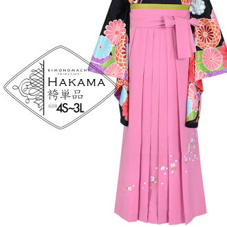 """The hakama one piece of article """"size that embroidery 4S, 3S, SS, S M L, LL/2L .3L size is small of the pink cherry tree, it is the hakama one piece of article for the hakama one piece of article woman for the child of graduation ceremony hakama Lady's y"""