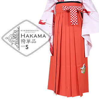 """Hakama one piece of article for the hakama one piece of article """"size that the embroidery small size of the bitter orange crane is small"""" graduation ceremony hakama Lady's undivided hakama woman"""