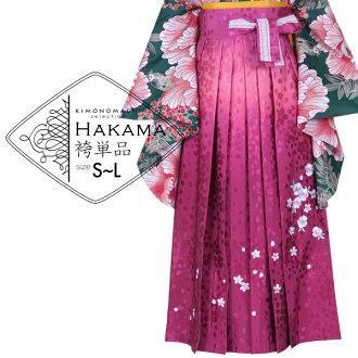 "Hakama one piece of article for the hakama one piece of article ""embroidery medium size /L size of the pink shading off cherry tree"" graduation ceremony hakama Lady's undivided hakama woman"