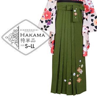 "Hakama one piece of article for the hakama one piece of article ""embroidery small size /M size /L size /LL size of Matcha Shippo and the flower"" graduation ceremony hakama Lady's undivided hakama woman"