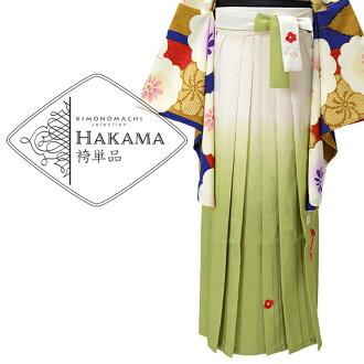 """The hakama one piece of article """"Matcha X white size that I shade it off, and embroidery 6S, 5S, 3S, SS, the S M L .3L size of the camellia is small, it is the hakama one piece of article for the hakama one piece of article woman for the child of graduat"""