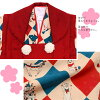 For arrival at celebration 3 years old of the 3 years old overcoat set child kimono everything in the universe for the child overcoat coat seven points full set tabi present 12-18cm nostalgic kimono set 3 years old girl of the Seven-Five-Three Festival k