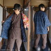 "Entering sum pattern cotton short coat batting embankment and others padded clothes <H> for the short coat men short coat reversible ""bluish ground, geometry / Akachi, tiger"" padded clothes short coat man"