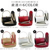 "Sandals bag set <R> for the lady's long-sleeved kimono for the long-sleeved kimono sandals bag coming-of-age ceremony ""all by color five colors"" simple plain sandals large size around 24cm woman"