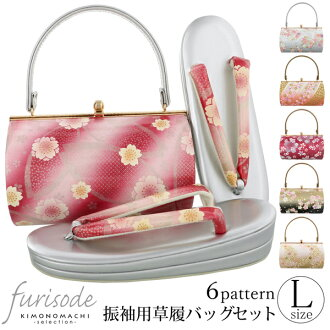 "Sandals bag set <R> for the Lady's long-sleeved kimono for the long-sleeved kimono sandals bag coming-of-age ceremony ""all 5 circle patterns of a cherry tree, the flower"" enamel-like floral design sandals large size around 24cm woman"