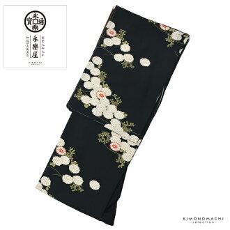 "Casual kimono レディースポリエステルプレタ kimono Eiraku shop of the washable kimono one piece of article brand lined kimono kimono ""永樂屋黒地菊"" newly made fine pattern everyday wear liver <U>"