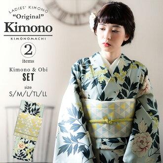 "A washable kimono set ""a lined kimono kimono: a peony arabesque light blue + Kyoto double-woven obi is two points of set size S/M/L/TL/LL coordinates finished kimono set fine pattern Lady's kimonos of scale"" KIMONOMACHI original kimono and the obi"