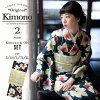 """A washable kimono set """"a lined kimono kimono: grape dark blue + Kyoto double-woven obi is two points of set size S/M/L/TL/LL coordinates finished kimono set fine pattern Lady's kimonos of scale"""" KIMONOMACHI original kimono and the obi"""