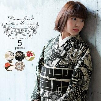 "Washable kimono cotton kimono one piece of article ""ring filler blue X black, all 3 flower black X unbleached lattice blue gray X ecru handles"" newly made original Lady's unlined clothes kimono コットンプレタ kimono <R>"