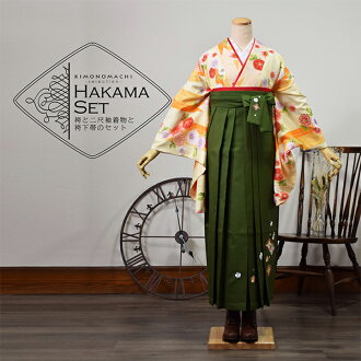 """Three points of hakama set graduation ceremony woman sets """"two shaku sleeves: yellow orange feathers of an arrow Chrysanthemum flower + hakama: Matcha Shippo and embroidery + underpants Zone of the flower is a red, green, yellow, pink"""" lady's hakama set"""