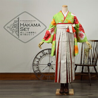 "Three points of hakama set graduation ceremony woman sets ""two shaku sleeves: a yellow green plum and a small cherry tree +2 colors hakama: white X red + underpants Zone is a red, green, yellow, pink"" lady's hakama set two shaku sleeve kimono set kimono"