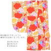 "Three points of hakama set graduation ceremony woman sets ""two shaku sleeves: an orange stripe plum + hakama: Matcha Shippo and embroidery + underpants Zone of the flower is a red, green, yellow, pink"" lady's hakama set two shaku sleeve kimono set kimono"