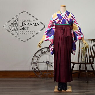 "Three points of hakama set graduation ceremony woman sets ""two shaku sleeves: a purple stripe plum + hakama: crimson + underpants Zone is a red, green, yellow, pink"" lady's hakama set two shaku sleeve kimono set kimono graduation two shaku sleeve hakama"