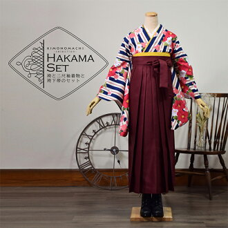 """Three points of hakama set graduation ceremony woman sets """"two shaku sleeves saliva comes to the dark-blue X red stripe plum + hakama: crimson + underpants Zone is a red, green, yellow, pink"""" lady's hakama set two shaku sleeve kimono set kimono graduatio"""