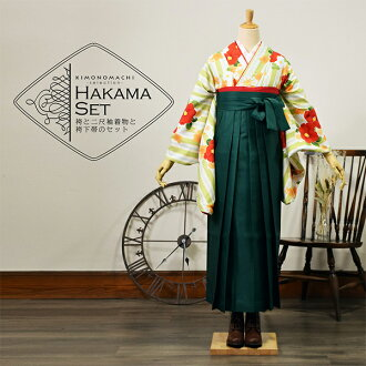 "Three points of hakama set graduation ceremony woman sets ""two shaku sleeves saliva comes to the yellow green X light blue stripe plum + hakama: green + underpants Zone is a red, green, yellow, pink"" lady's hakama set two shaku sleeve kimono set kimono g"