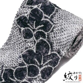 "Diaphragm yukata cloth ""new wave bellflower"" Arimatsu diaphragm woman yukata Lady's yukata diaphragm yukata cotton yukata is made by non-tailor"