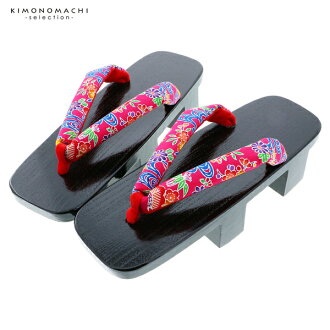 """It is a yukata clog to clogs Lady's two pieces tooth clogs one piece of article """"black pink place, colorfully-dyed pattern-like"""" Yoshicho woman clogs one piece of article product made in Japan woman clogs woman paulownia clogs two tooth yukata which it i"""