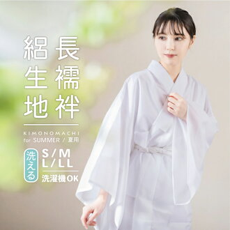 """Underwear kimono with the undergarment decorative collar that """"long undergarment white for the summer is tailored"""", and a long undergarment Lady's silk gauze washable long undergarment can wash the undergarment for the summer for the S/M/L/LL size long u"""