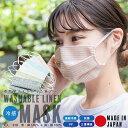 マスク 夏用 日本製 小杉織物謹製 「肌にやさしい 洗える 夏用涼やか絹麻マスク 全7色 2サイズ」 抗菌性 UVカット 洗えるマスク 大人用…