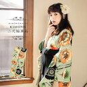 二尺袖着物 単品 「ポピー ベージュ」 KIMONOMACHIオリジナル お仕立て上がり レディース 洗える着物 二尺袖 着物 袴に合わせて 卒業…