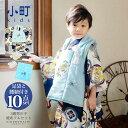 (クーポンで最大1000円OFF10/29迄)七五三 着物 3歳 男の子 ブランド被布セット 小町 「兜に針松 KKB-12」 三歳男児被…
