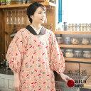 ロング丈 割烹着「さんご色 麻の葉」日本製 オシャレ かわいい 綿割烹着 ロング割烹着 着物割烹着 エプロン プレゼン…