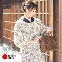(母の日準備!クーポンで300円OFF)ロング丈 割烹着「ベージュ 花」日本製 オシャレ かわいい 綿割烹着 ロング割烹着 着物割烹着 エプロ…