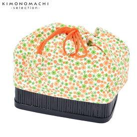 竹籠 巾着単品 「緑×オレンジ 小花」 浴衣巾着 巾着バッグ きんちゃく 夏祭り、花火大会に 【メール便不可】
