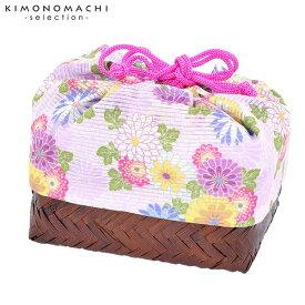 竹籠 巾着単品 「薄紫地 菊」 浴衣巾着 巾着バッグ きんちゃく 夏祭り、花火大会に 【メール便不可】