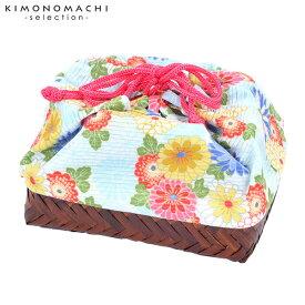 竹籠 巾着単品 「水色地 菊」 浴衣巾着 巾着バッグ きんちゃく 夏祭り、花火大会に 【メール便不可】
