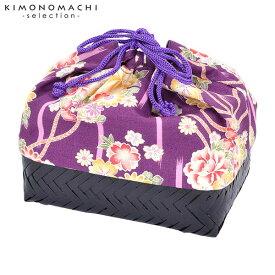 竹籠 巾着単品 「紫地 桜と菊・梅」 浴衣巾着 巾着バッグ きんちゃく 夏祭り、花火大会に 【メール便不可】