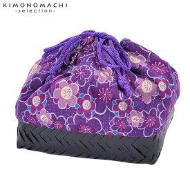 竹籠 巾着単品 「紫地 梅」 浴衣巾着 巾着バッグ きんちゃく 夏祭り、花火大会に 【メール便不可】