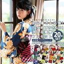【2018-2019年新作】はじめてのきもの kimonomachiオリジナル洗える着物20点フルセット 初心者さんにも安心 袷着物・京袋帯・帯揚げ・…