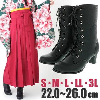 袴袴靴系带的靴子袴花边毕业裤子黑色的靴子黑色 S M L LL 3 l 尺寸靴女性 < R > 原始裤子靴子 05P01Oct16