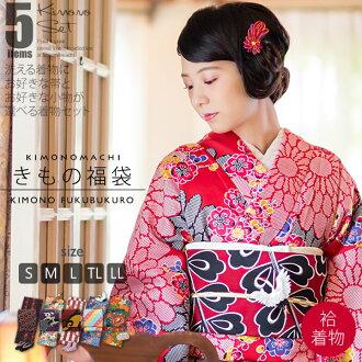 Kimono with accessories , 5 items set , Awase lined kimono +Kyo fukuro obi  +accessory 3 , Lady's washable kimono , kimono set