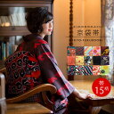 京袋帯 単品 数量限定 オリジナル 「着物福袋から飛び出したオリジナル帯」 洗える帯 ポリエステル 名古屋帯 【メール…