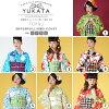 2017 Lady's New yukata set , [girly] Kyoto kimonomachi original , Yukata+belt+accessory*2 total 4 items set
