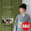 035264 sale