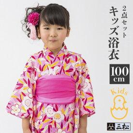 【在庫処分SALE!】キッズ 浴衣セット「うめ」ピンク 100cm 女の子 ガール 浴衣・へこ帯2点セット