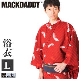 【 在庫処分 】【 メンズ浴衣 】「 フェザー 」( エンジ ) 三松 × マックダディ コラボ 男物 男性 浴衣 赤 レッド 羽 個性的 MACKDADDY 仕立て上がり ポリエステル Lサイズ