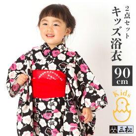 在庫処分【 キッズ 女の子 浴衣 2点セット 】 「 梅 」( 黒 ) 90cm ゆかた 女児 兵児帯
