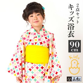 在庫処分【 キッズ 女の子 浴衣 2点セット 】 「 七宝 」( 赤 ) 90cm ゆかた 女児 兵児帯