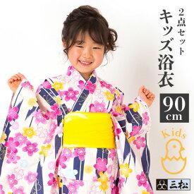 在庫処分【 キッズ 女の子 浴衣 2点セット 】 「 桜 」( 青 ) 90cm ゆかた 女児 兵児帯