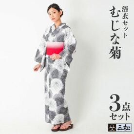 【 3点セット浴衣 】 むじな菊 ( グレー )