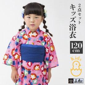 【在庫処分SALE!】 浴衣セット「あさがお」ピンク 120cm キッズ 女の子 ガール 浴衣・へこ帯2点セット