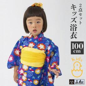 【在庫処分SALE!】 浴衣セット「あさがお:ブルー」100cmキッズ 女の子 ガール 浴衣・へこ帯2点セット