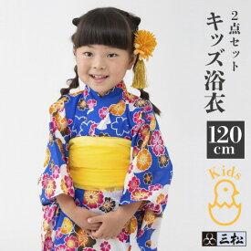 【在庫処分SALE!】 浴衣セット「さくら」ブルー 120cm キッズ 女の子 ガール 浴衣・へこ帯2点セット