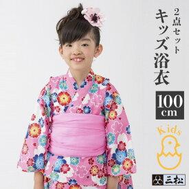 【在庫処分SALE!】 浴衣セット「さくら」ピンク 100cm キッズ 女の子 ガール 浴衣・へこ帯2点セット